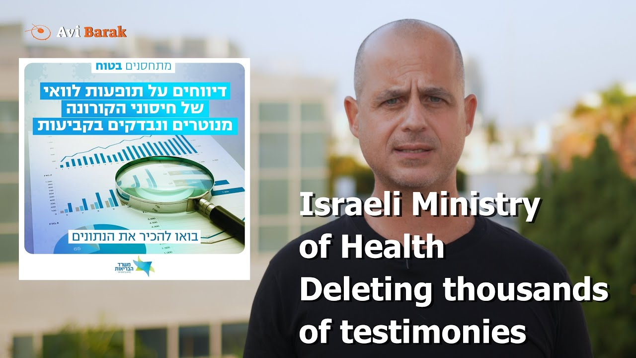 How Israeli Ministry of Health, deleted thousands of testimonies